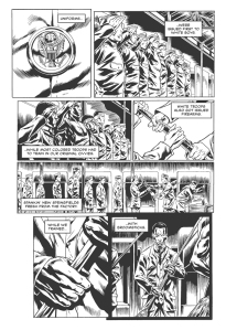 Harlem Hellfighters1